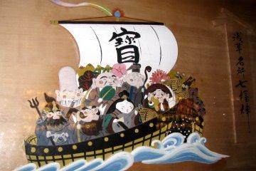Изображеня семи богов счастья в лодке часто встречается в Японии