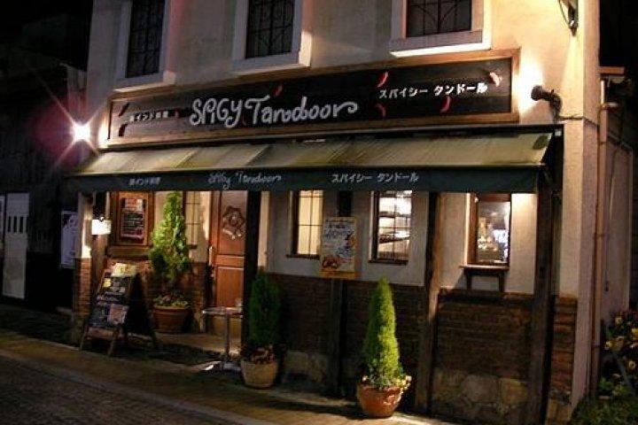 Spicy Tandoor Indian Restaurant