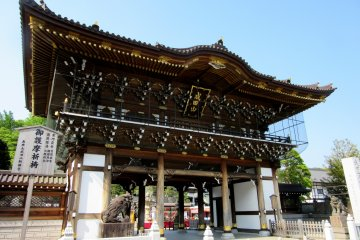 Вход в храмовый комплекс Наритадзан