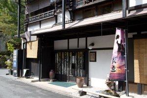 Auberge Watanabe: view from the street