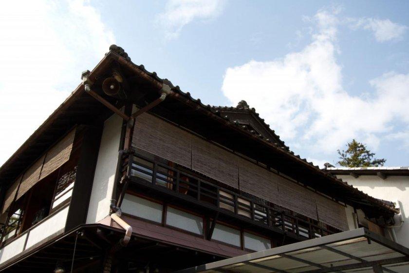 Auberge Watanabe, also called Watanabe Inn