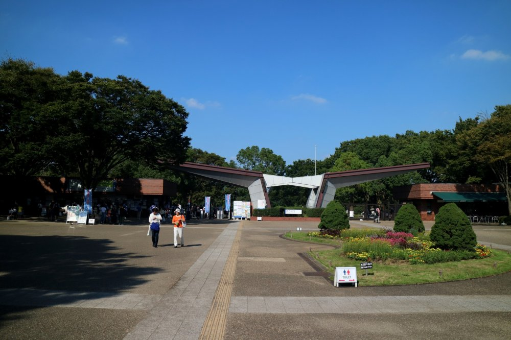 Entrance gate to the Showa Memorial Park