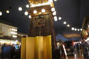 Transport yourself to the Edo era