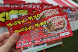 Lễ hội mỳ Ramen Tsukuba