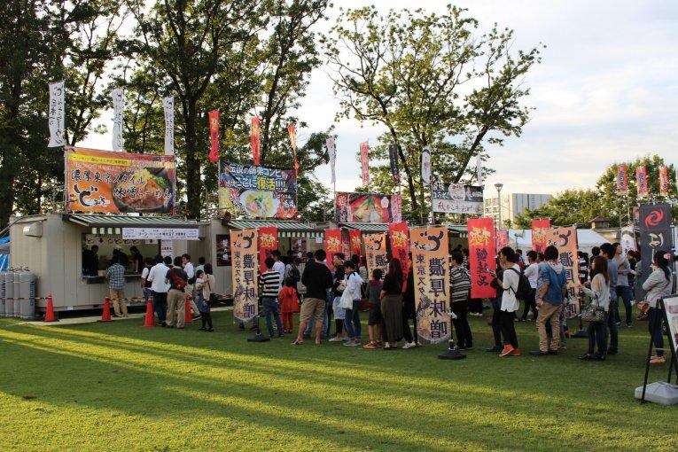 Festival De Ramen De Tsukuba