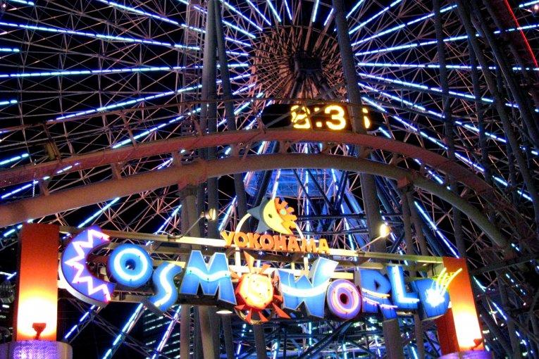 عجلة عالم كوزمو الدوّارة في يوكوهاما