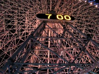 The biggest clock according to Guinness book