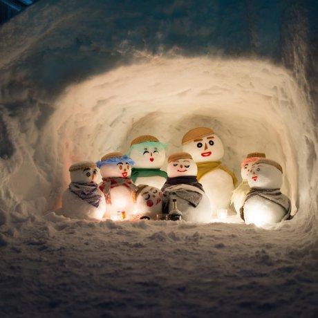 Yukidaruma Snowman Festival: Kuwajima