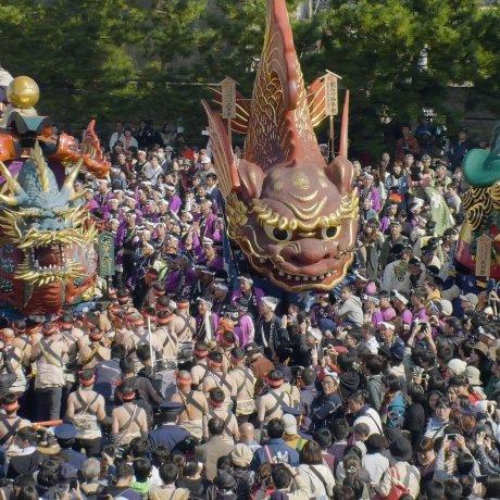 Le Festival Karatsu Kunchi