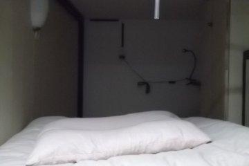 Inno Family Run Hostel in Tokyo