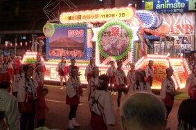 Lễ hội Ohara