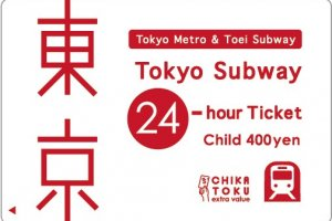 Tokyo Metro: Travel Like a Tokyoite