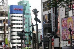 Chuyến đi đầu tiên của tôi tới Nhật Bản