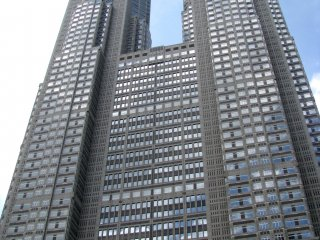 The Metropolitan Building, Shinjuku, Tokyo