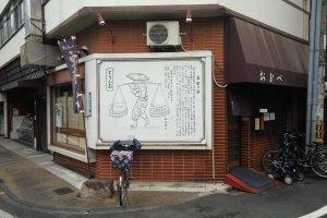 Okabe Restaurant