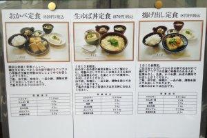 Menu at Okabe Restaurant