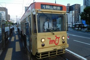 Okayama's Tramway