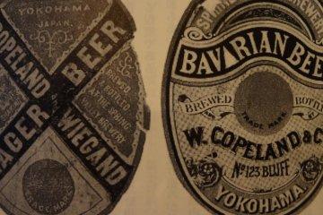 오른쪽 라벨에는 부라후 123, 코플랜드 글씨가 보인다.