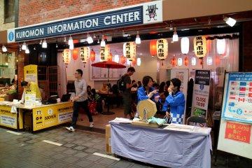 На рынке Куромон есть свой информационный центр