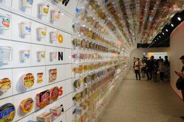 Visit the Momofuku Ando Instant Ramen Museum