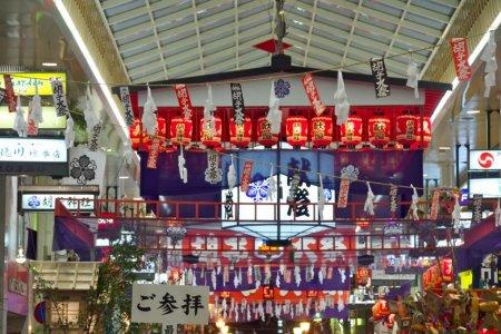 Lễ hội Ebisuko ở Hiroshima