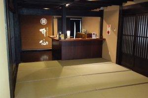 The lobby at Hatago Isen