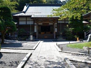 Bagunan kuil utama