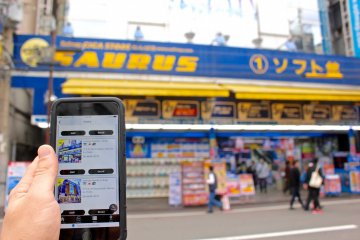 Coupon app and one of the participating shops.