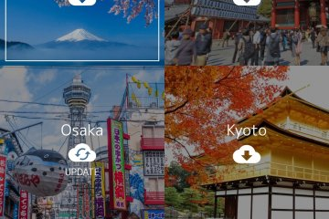 Journey of Japan coupon app's home screen.