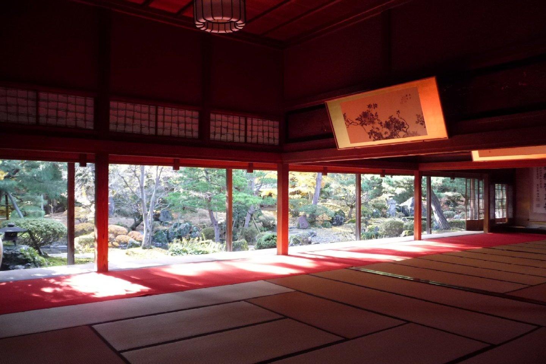 La Villa Ito à Niigata