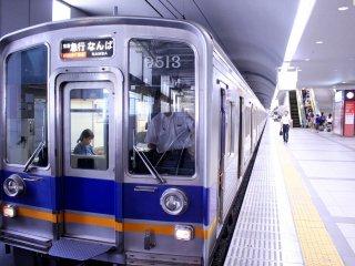 Nankai Line Airport Rapid Express