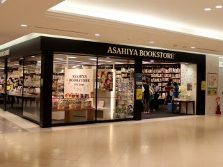 A bookstore at Namba City
