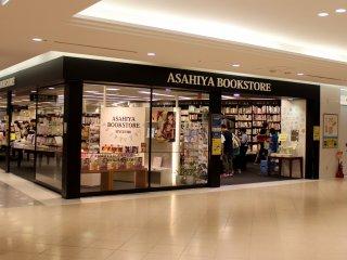 A bookstore at Namba City