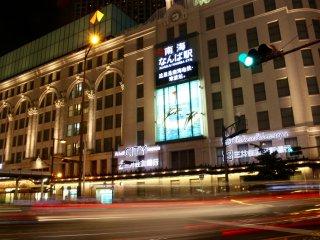 Namba City shopping complex