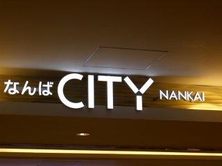 Namba City sign
