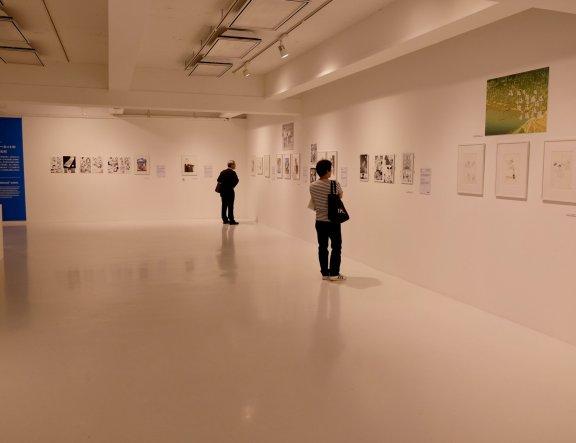 Lễ hội nghệ thuật truyền thông Nhật Bản