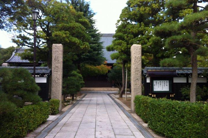 Vadrouillage Nippon à Niigata
