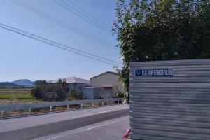 Road to Kokubunji