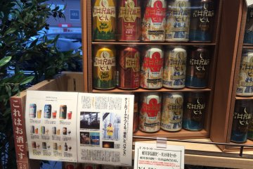 In Karuizawa they make different varieties of beer