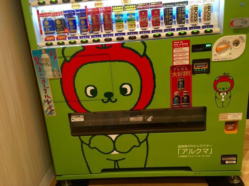 A cute mascot of Nagano Prefecture, Arukuma