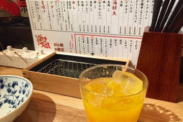 "My drink was called ""Aragoshi mikan"""