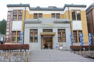 Le musée Hakuran-Kan
