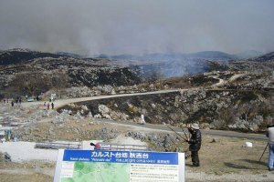 The annual grass burning of the national park.