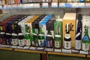 This is definitely one of the best souvenir shops in Takamatsu, especially where sake is concerned