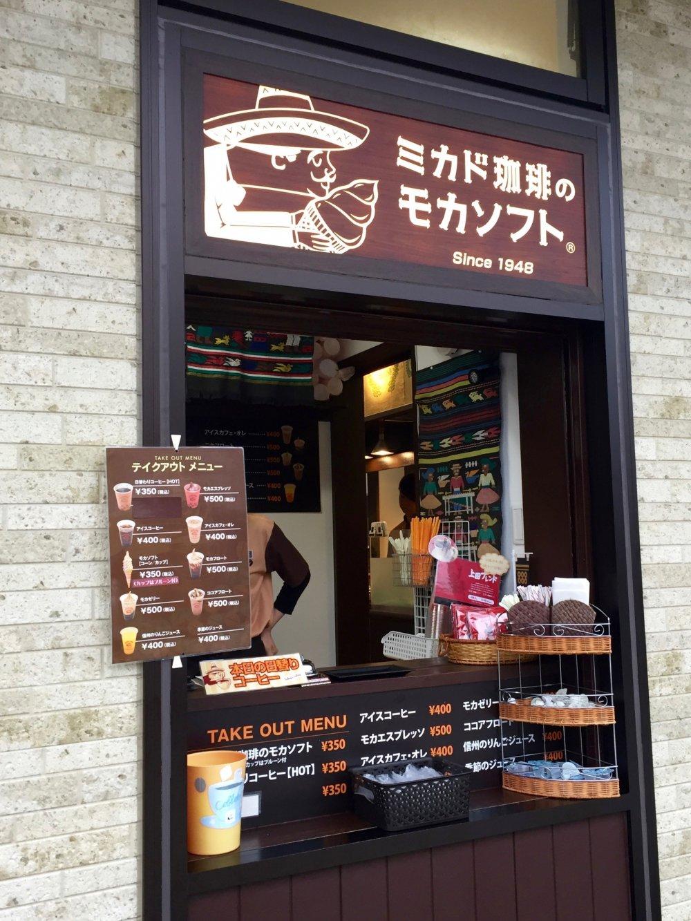 커피와 아이스크림을 테이크아웃으로 주문 가능하다