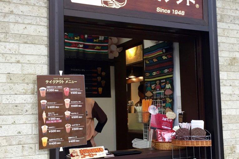 Cafe Mikado in Karuizawa