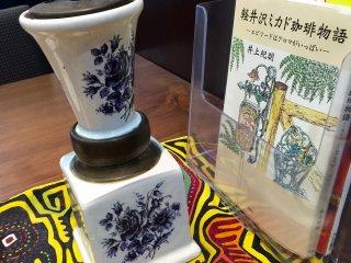 """카루이자와의 또 다른 커피 분쇄기와 """"미카도""""에 관한 책"""