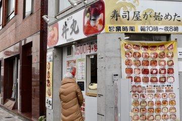 500 yen seafood restaurant