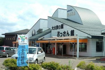 <p>In the same parking lot of the museum is the Takanosu rest area. There is a rest room, gift shop, and tasty ice cream for sale.</p>