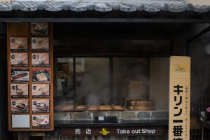 All food on the premises is made with steam from the hot springs